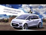 New Citroen C4 Picasso / Тест-драйв