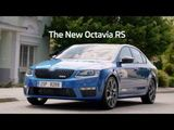 New Škoda Octavia RS - And You Thought You Knew Power